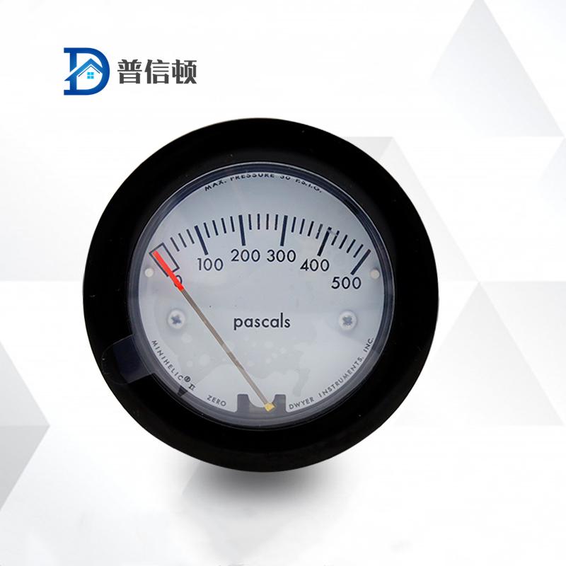 Dwyer美国德威尔2-5000小型指针微差压表