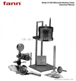 Fann175 ml HPHT高�馗�菏�水�x