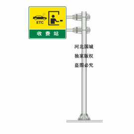 定制高速公路指路牌