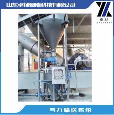 钢铁厂气力输送系统