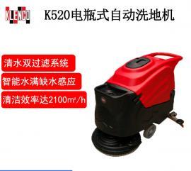 格�m高�瓶式自�酉吹�C K520手推式洗地�C 超市�o音式洗地�C