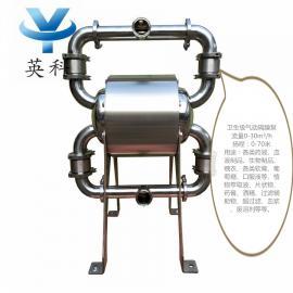 辣椒酱输送卫生级气动隔膜泵