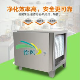 油烟净化器 饭店厨房高压静电不锈钢油雾净化器