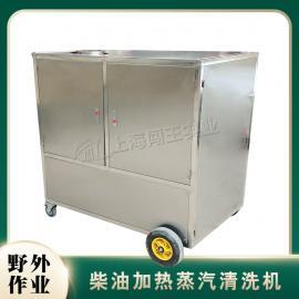 闯王新品严寒地区野外作业用柴油加热蒸汽清洗机