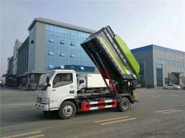 3吨国六高位自卸式生活垃圾清运车