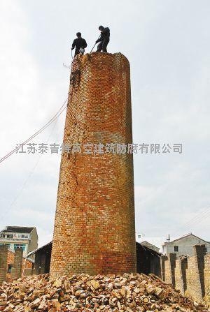 40米烟囱拆除公司