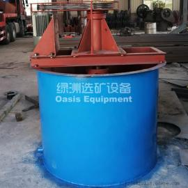 矿用搅拌桶矿浆浮选搅拌槽不锈钢药剂搅拌机立式泥浆双叶轮搅拌