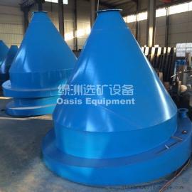 选矿设备工厂直供分泥斗脱泥斗浓密浓缩机洗泥斗圆锥分级机泥斗