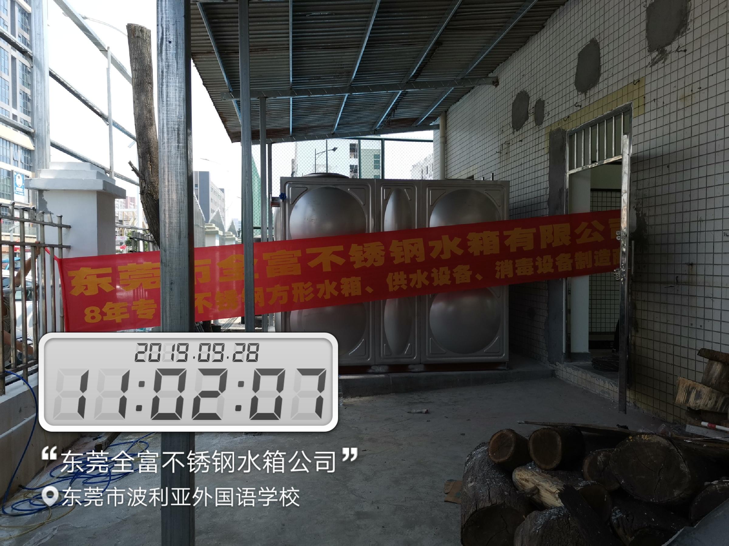 榕城区成品不锈钢保温水箱 全富水箱,东湖大酒店保温水箱服务商