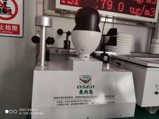 移动式车载扬尘噪声监测系统 扬尘污染实时监测设备