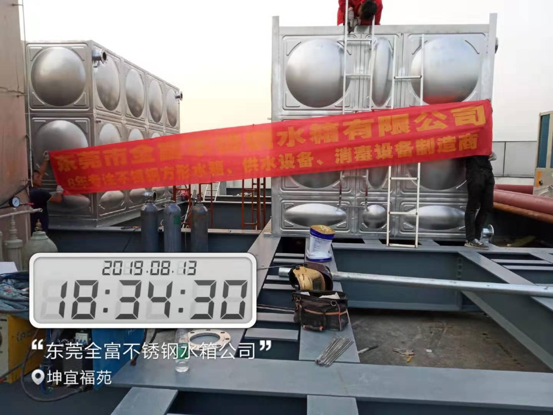 深圳组合式不锈钢生活水箱 全富水箱,光明区天汇城水箱服务商