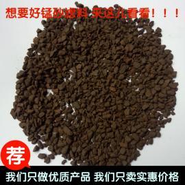 锰砂 天然锰砂 地下水除铁锰 出黄蒙砂滤料