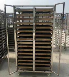 生产加工全自动鱼豆腐机械