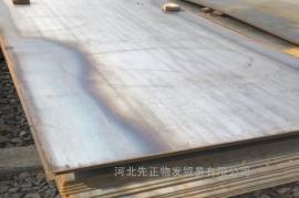 敬业卷板代理|开平板规格|锰钢板量大直发