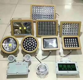 防爆照明��LED-HRT-100W
