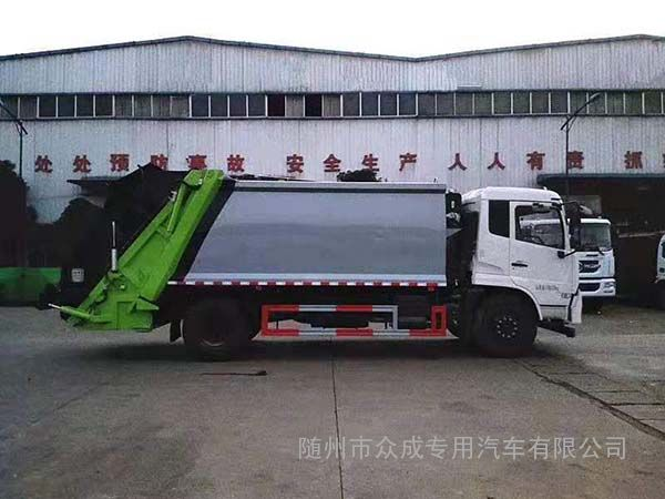 国六小型压缩垃圾车操作教程