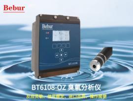 报价 余臭氧检测仪 进口在线式水中臭氧检测