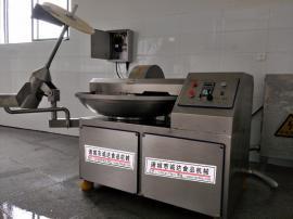 生产制造全自动鱼豆腐机器设备