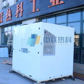 中联热科空气能烘干设备生产加工茶叶怎么样