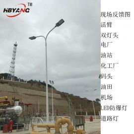 LED防爆马路灯练油HRT92-150W道路灯配6米10米加油站