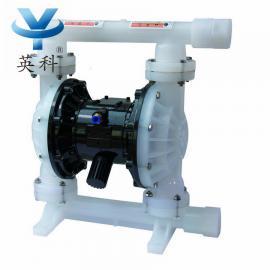 工程塑料气动隔膜泵QBY-25SF