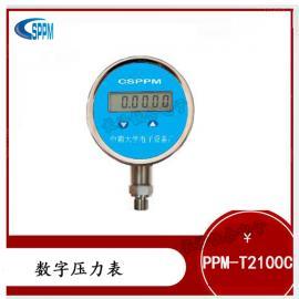 PPM-T2100C�底�毫Ρ�