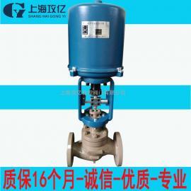 ZAZP-16K-DN65电子式电动调节阀ZAZP-16K-DN100电子式电动调节阀