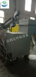 SYJ收油�C 浮油收集器 品牌的�x�� �M足不同需求