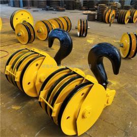行车铸钢轧制滑轮吊钩组 32吨半封闭吊钩组 锻造三角形吊钩板钩