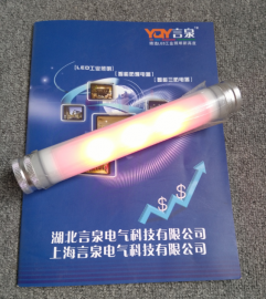 防爆手持式棒管应急灯YJ1055带磁铁露营悬挂工作棒灯