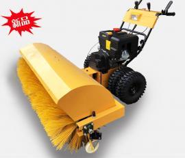 FH富华 FH-15150扫雪机 手扶式扫雪机 小型扫雪机 扫雪机