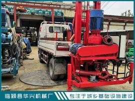 轻卡车改装5寸正反循环钻机 钻井机厂家