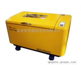 知楚超大容量卧式全温振荡培养箱ZQWY-220N
