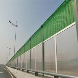 公路声屏障-公路吸音板报价-百叶吸音板生产厂