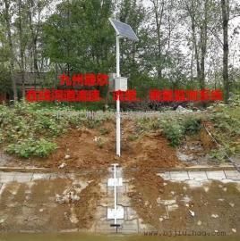 流量在线监测系统(明渠、河道)