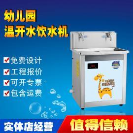 幼儿园温开水饮水机不锈钢带过滤恒温电热开水器