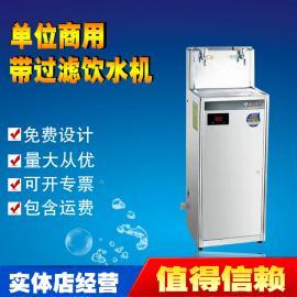 康丽源水不锈钢节能饮水机K-2E学校工厂单位用电热开水器