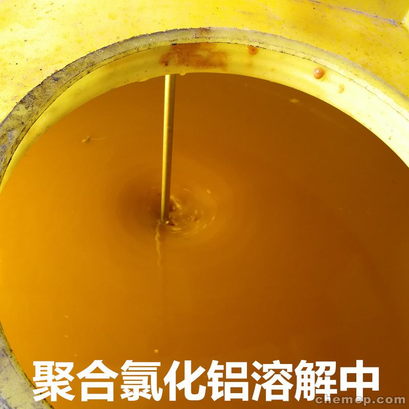 液体聚合氯化铝包装方式,液体聚合氯化铝作用