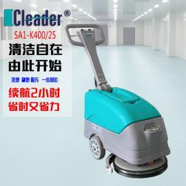 科力德折叠式迷你手推式洗地机SA1-B400/25小型家用洗地机