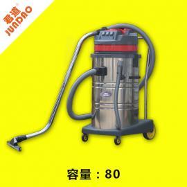 君道(JUNDAO)单相干湿两用工业吸尘器现货CB80-3