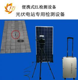 城市BIPV电站运维检测专用设备便携式EL测试仪