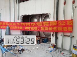 小榄组合式不锈钢水箱 小榄龙光玖龙府水箱服务商,全富水箱