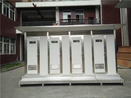 不锈钢环保移动卫生间钢结构移动厕所户外移动洗浴间