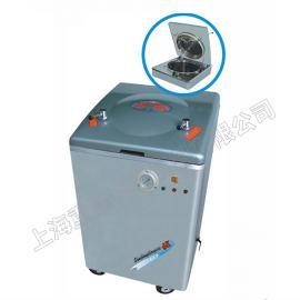 三申B型立式压力蒸汽灭菌器(非*自动控水型) YM30B/50B/75B