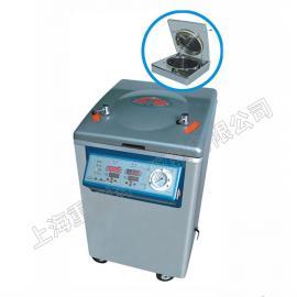 三申立式压力蒸汽灭菌器(智能控制)YM30/YM50/YM75/YM100