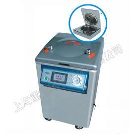 三申YM系列CM型立式压力蒸汽灭菌器(液晶触摸屏智能控制型)