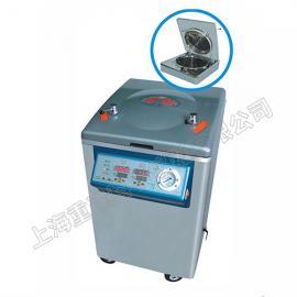 三申 YM系列N型立式压力蒸汽灭菌器(智能控制+内循环)