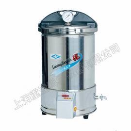 三申 YX280手提式不锈钢压力蒸汽灭菌器(定时数控)