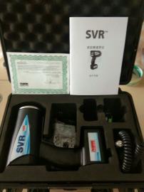 手持雷达电波流速仪介绍,进口流速仪