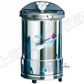 三申 YX280手提式不锈钢压力蒸汽灭菌器(防干烧)